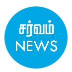 சர்வம் News