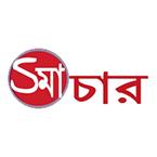 Somachar