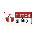 Times தமிழ்