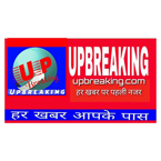 UP Breaking